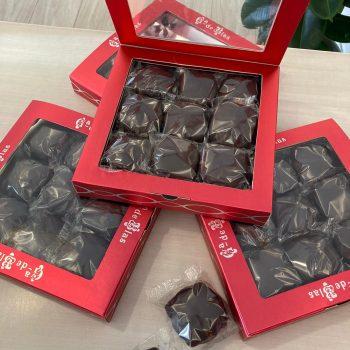 Comprar Online las Nuevas Marquesas de Chocolate Negro - Mazpanes García de Blas, Sonseca (Toledo)